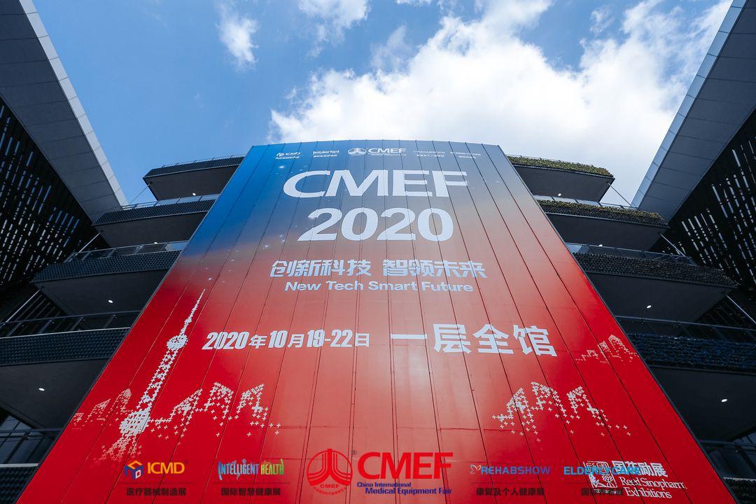 宝莱特联合《中国医疗设备》汇聚第83届CMEF 谈智